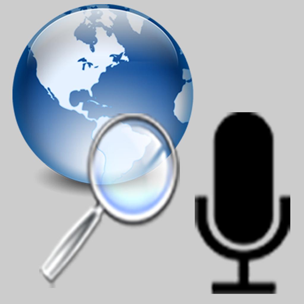 pdf to speech iphone fre